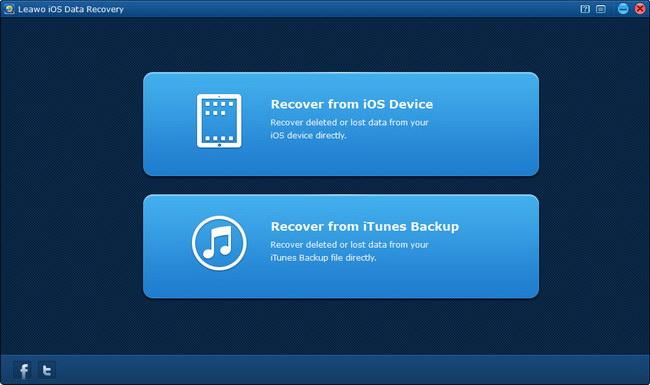 Select recovery mode